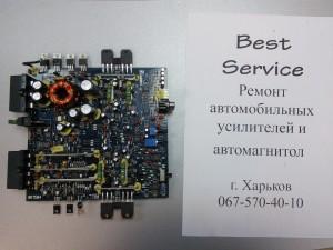 Ремонт усилителя HERTZ в Харькове