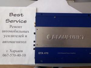 Blaupunct GTA470: Ремонт усилителя, не включается.