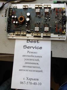 Blaupunkt GTA4100: Постоянное напряжение на выходе
