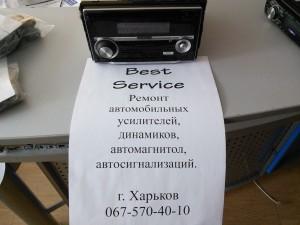 Kenwood DPX-501U: Нет индикации на экране, не работает USB.