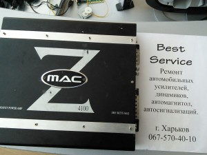 MAC Audio Z4100: Ремонт одного канала
