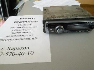 Pioneer DEH-P4950: Error 11 - диск не читает