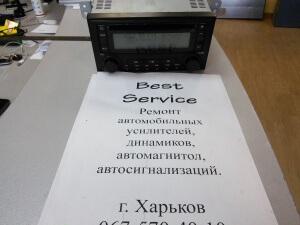Штатная магнитола Cherry CK - не работает радио