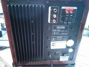 Сабвуфер домашний Microlab - нет звука