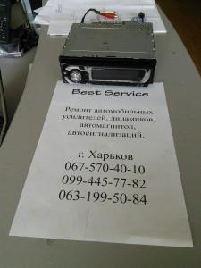 Автомагнитола Kenwood KDC-M6024G перестала читать диски