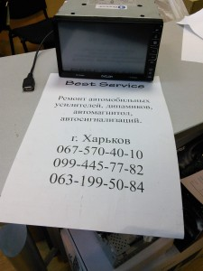 Автомагнитола Cyclon MP-7010GPS - не включается или белый экран
