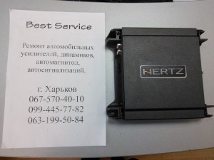 Усилитель Hertz - в защите