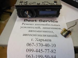 Магнитола Pioneer DEH-P6050 не включается. Замена шлейфа панели