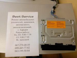 Магнитола Pioneer AVH-3400DVD - не работает подсветка экрана