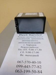 Китайский клон Pioneer 7018B - белый экран, не загружается