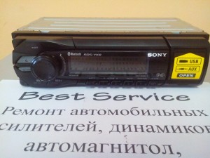 Магнитола Sony DSX-A50BTE - не включается