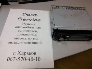 Магнитола Sony CDX-GT300EE - не включается, не реагирует на управление