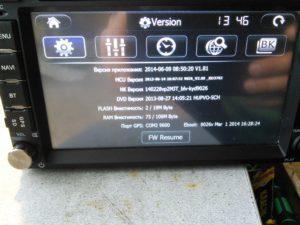 Китайская магнитола  - не читает диски, флешку и не работает GPS