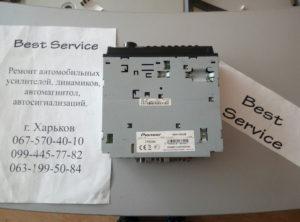 Магнитола Pioneer MVH-150UB - нет подсветки экрана магнитолы