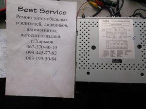 Автомагнитола Gazer CM-272-110 - не засвечивается экран