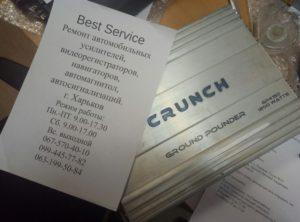 Усилитель Crunch GP4150 - не работает, переполюсовка питания