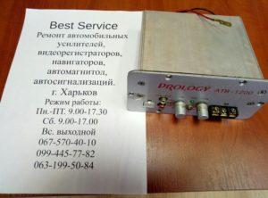Усилитель Prology ATB-1200 не включается