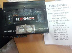 Усилитель McHammer Mystic 2.0