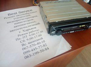 Магнитола Sony CDX-G1100U - не работает радио