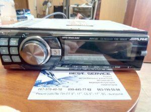 Магнитола Alpine 9880 - нет звука, посторонние шумы