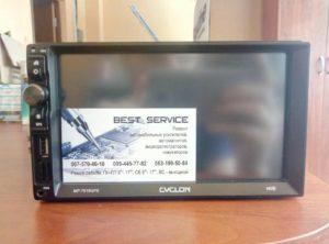 Магнитола Cyclon 7015GPS - белый экран, не работает
