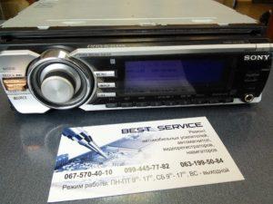 Автомагнитола Sony CDX-GT710 - не включается