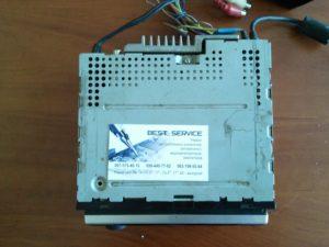Магнитола Kenwood KDC-W5534U - не работает регулятор громкости