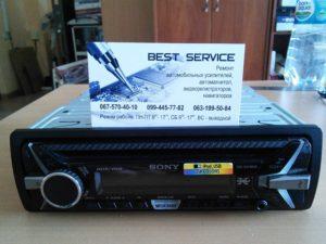 Автомагнитола Sony CDX-G3100UE - не включается, не работает