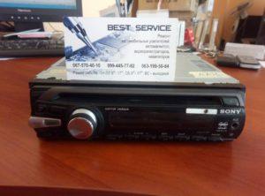 Автомагнитола Sony CDX-GT280 - не включается, нет звука, не стабильно работает.