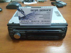 Автомагнитола SONY CDX-GT222 - не выезжает диск