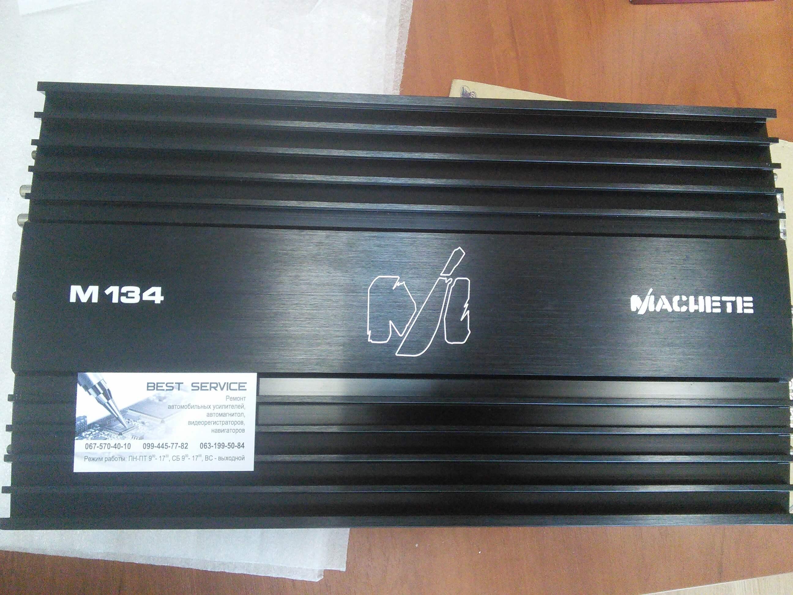 Схема machete m134