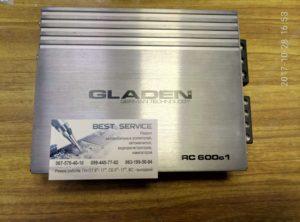 Усилитель Gladen RC600c1 - в защите
