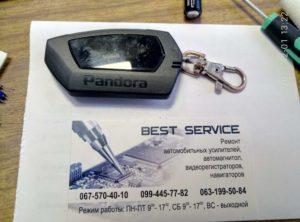 Брелок сигнализации Pandora DX-90 - не работает кнопка снятия с охраны