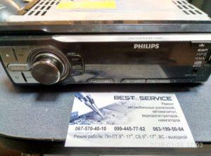 Магнитола Philips CEM210 - нет подсветки экрана, практически не включается
