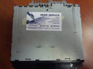 Автомагнитола Pioneer DEH-3200UB - не работает USB вход