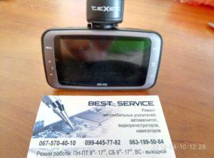 Видеорегистратор Texet DVR-533 - не включается
