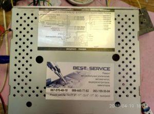 Автомагнитола Pioneer PI-703 - не работает сенсор