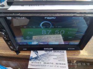 Автомагнитола Cyclon MP-7017GPS - нет изображения на экране