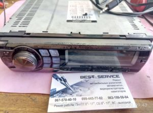Автомагнитола Alpine CDE-9883 - установка AUX провода