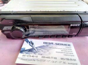 Автомагнитола Sony DSX-A30E - не включается, не работают кнопки