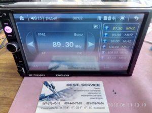 Автомагнитола Cyclon MP7025 - не включается, не работает