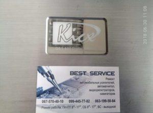 Усилитель Kicx QS1.600 - в защите, не включается